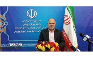آغاز صدور احکام حقوقی فرهنگیان خوزستانی با ضرایب جدید از امروز