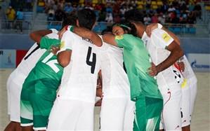 مسابقات جهانی ساحلی؛ رقیبهای تیم ملی فوتبال ساحلی ایران معرفی شدند