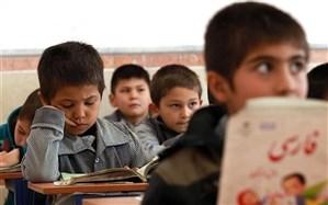 اعلام جزئیات ثبتنام و ادامه تحصیل دانشآموزان اتباع خارجی در مدارس