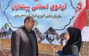 جشنواره استانی مهارت های تشکیلاتی در آذربایجان غربی برگزار می شود