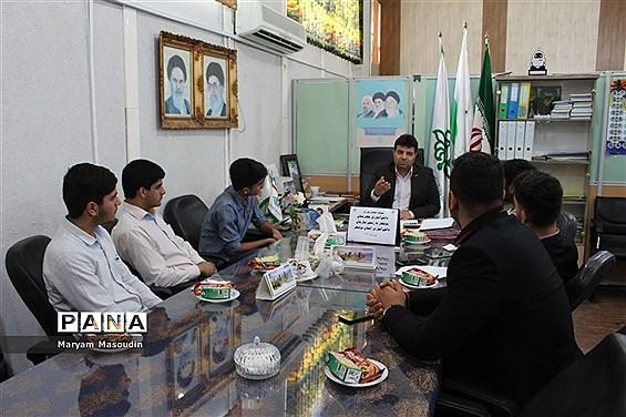 نشست اعضای شورای دانش آموزی بوشهر با رئیس سازمان دانش آموزی استان بوشهر