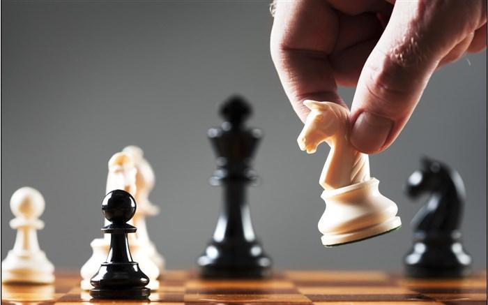 شطرنج لوگو