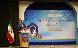 آغاز مسابقات قرآن ، عترت و نماز دانش آموزان پسر کشور در مشهد