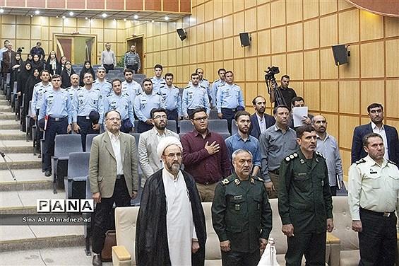همایش حقوق بشر به سبک آمریکا در تبریز