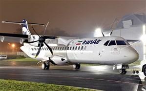 ۵ فروند ATR خریداریشده وارد کشور شد