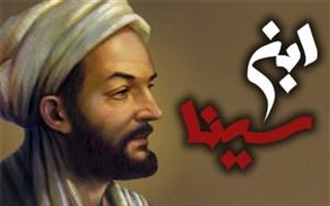 زندگی «حکیم بوعلی سینا» نمایشنامه میشود