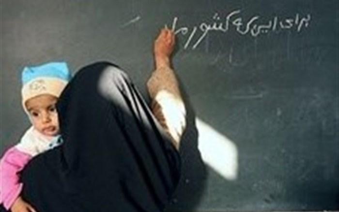سواد آموزی آموزش و پرورش آذربایجان شرقی