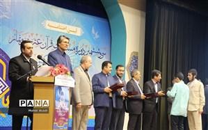 رتبه اول مسابقات قرآن عترت و نماز به دانشآموزان  خراسان رضوی رسید
