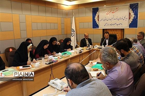 نشست خبری مدیرکل نوسازی، توسعه و تجهیز مدارس استان سمنان با اصحاب رسانه