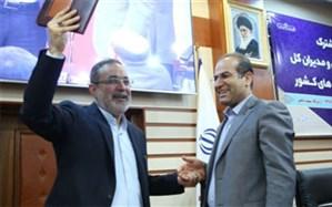تقدیر وزیر آموزش و پرورش از مدیرکل آموزش و پرورش استان همدان