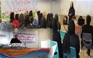 برگزاری کارگاه های آموزش مهارتهای زندگی ، فرزندپروری و روش های پیشگیری اولیه از اعتیاد در استان البرز