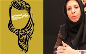 کارشناس کانون تهران، داور جایزه پروین اعتصامی شد