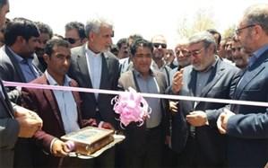 بازارچه مرزی تخت عدالت در شهر دوست محمد شهرستان هیرمند، در شمال سیستان و بلوچستان با حضور وزیر کشور به بهره برداری رسید