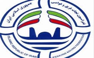 برگزاری اردوی آمادگی تیم ملی نجات غریق درشهریار