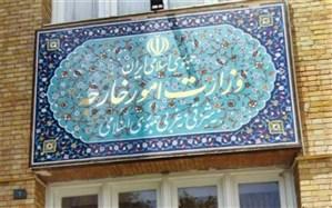 بیانیه وزارت خارجه به مناسبت چهلمین سالگرد پیروزی انقلاب شکوهمند اسلامی: همه می آییم