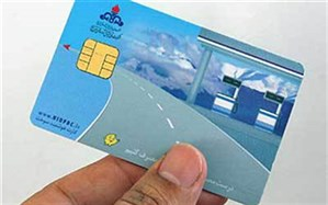 روش دسترسی آسان به رمز کارت هوشمند سوخت