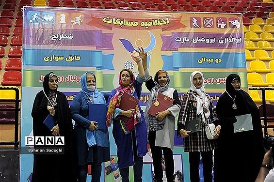 اختتامیه  پنجمین المپیاد ورزشی بازنشستگان شهرداری تهران