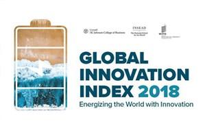 جهش 10پلهای ایران در رتبهبندی شاخص جهانی نوآوری