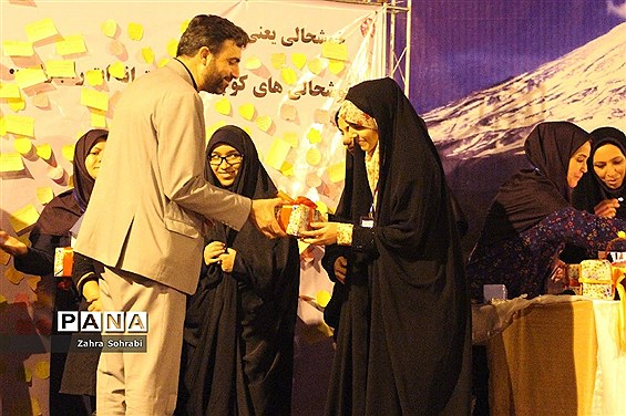 شبی با قرآن در اردوی دانشآموزی مناطق مرزی