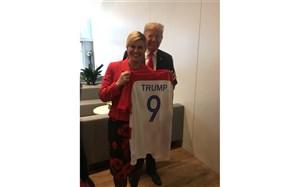 تصویر/ هدیه رئیسجمهور کرواسی به ترامپ