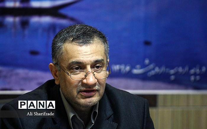 مسعود تجریشی - سازمان محیط زیست