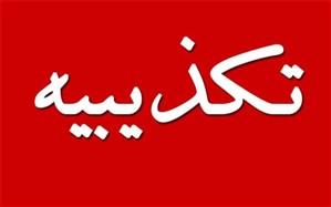 تکذیب رد و بدل شدن جملات تند بین رئیسجمهوری و سیدمحمد خاتمی