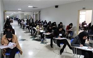 اعلام نتایج آزمون استخدامی وزارت بهداشت ؛ دی ماه