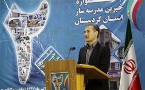 مدیرکل آموزش و پرورش کردستان: ساخت فضای آموزشی در حاشیه شهرها در اولویت قرار گیرد