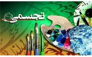 نشست هماندیشی و اطلاعرسانی رشته خوشنویسی یازدهمین جشنواره تجسمی فجر برگزار می شود