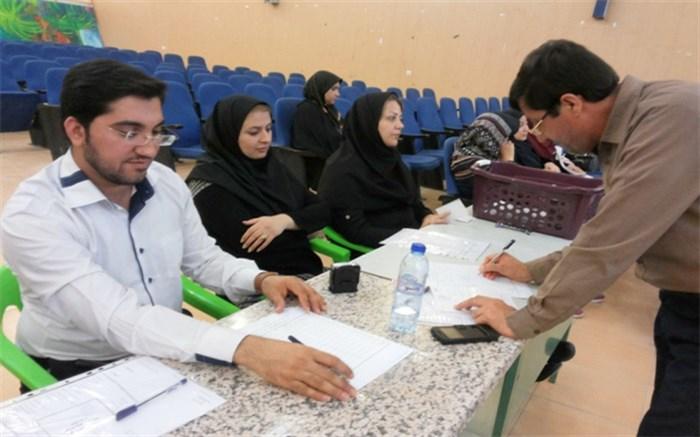 انتخابات بازرس تعاونی مصرف فرهنگیان بوشهر