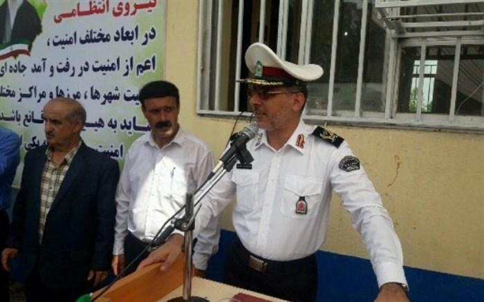 اولین پاسگاه پلیس راه روستایی کشور در لاهیجان افتتاح شد