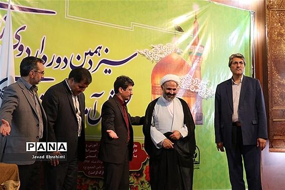 آغاز مرحله دوم سیزدهمین دوره اردوی دانش آموزان دختر زیارت اولی در مشهد