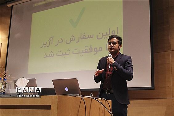اپلیکیشن آژیر در شیراز آغاز به کار کرد