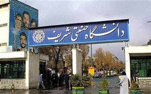 سومین دوره مسابقات کد نویسی مبهم در دانشگاه شریف برگزار میشود