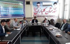 برگزاری چهارمین نشست شورای آموزش و پرورش پاکدشت