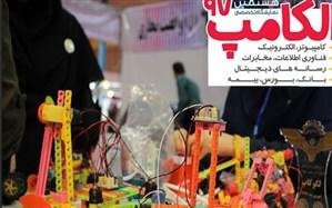 حضور پررنگ هوش ایرانی در هشتمین نمایشگاه تخصصی الکامپ گرگان