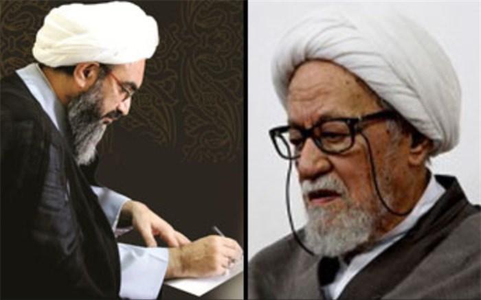 پیام تسلیت نماینده ولی فقیه در استان و امام جمعه بوشهر