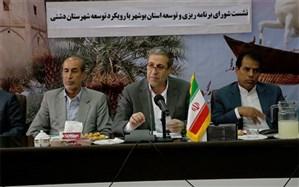 استاندار بوشهر: قدمهای بزرگی برای حل مشکل آب آشامیدنی استان بوشهر برداشته میشود