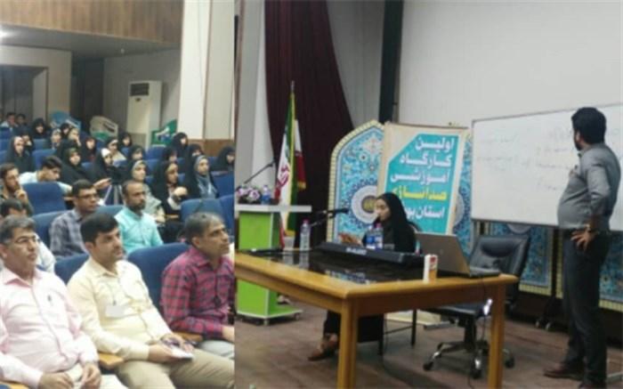 کارگاه آموزشی صدا سازی قرآن در بوشهر