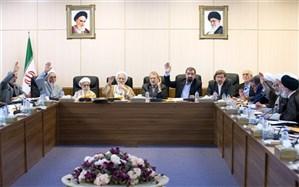 رای مجمع به قانون 22 سال قبل برای بازگشت اقلیتها به شوراهای شهر و روستا