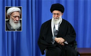 رهبر انقلاب درگذشت آیتالله مرتضی تهرانی را تسلیت گفتند
