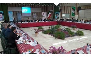 اجلاس دو روزه روسای ادارات آموزش و پرورش خراسان رضوی به میزبانی نیشابور برگزار شد