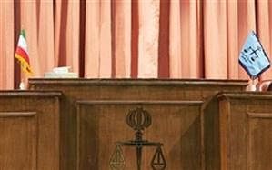 دادگاه تجدیدنظر ناظم مدرسه معین برگزار میشود