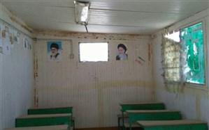 رامسر بیشترین مدارس فرسوده را در مازندران دارد