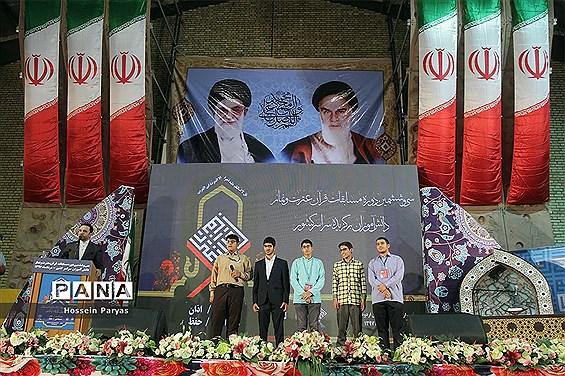 سی و ششمین دوره مسابقات قرآن، عترت و نماز دانش آموزان برگزیده سراسر کشور