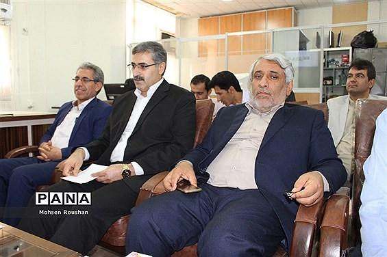 ویدئو  کنفرانس جلسه ساماندهی نیروی انسانی اداره کل آموزش و پرورش استان بوشهر