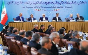 جهانگیری: سفرای ایران سربازان خط مقدم  جبهه صادرات نفت ایران هستند