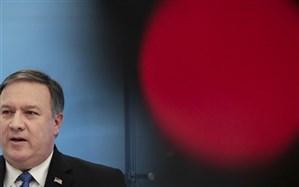 ادعای جدید پمپئو: برجام همه راههای دستیابی ایران به سلاح هستهای را مسدود نکرد