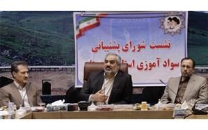 استاندار کردستان: برای جلوگیری از بیسوادی باید مبادی ورودی آن مسدود شود
