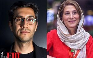 تبریک جشنواره جهانی فیلم فجر به فاطمه معتمدآریا و رامین بحرانی